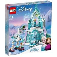 【積木樂園】樂高 LEGO 43172 DISNEY PRINCESS 冰雪奇緣城堡