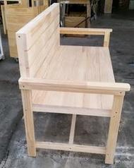 ZAKKA客製化公園椅木椅板凳(收納櫃檯櫥窗壁架雜誌架書桌展示架中島鞦韆小木屋帶位桌躺椅床邊桌陽台椅休閒椅餐桌椅客桌椅