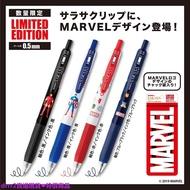 現貨日本zebra/斑馬marve漫威柯南限定款中性筆 學生用0.5mm按動水筆