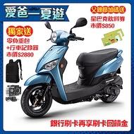 KYMCO 光陽機車 Nice 100-七期車-2020年車