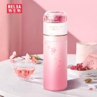 物生物茶水分離泡茶杯雙層不銹鋼過濾創意女便攜隨手保溫杯水杯子
