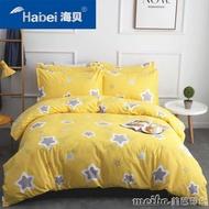 加厚全棉布被套單件100%純棉斜紋被罩雙人單人床150x200 180x200 QM
