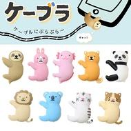 小動物 iPhone傳輸線/充電線 防斷保護套 Cable bite 日本正版 該該貝比日本精品 ☆
