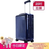 【Rimowa】ESSENTIAL Cabin S 20吋登機箱(亮藍)