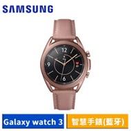 Samsung Galaxy watch 3 41mm R850 智慧手錶 (藍牙)-【送原廠無線充電板+夏日運動包(乾濕分離運動包+筋膜球+運動毛巾)+玻璃保護貼+螢幕清潔三件套】