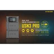【eYe攝影】現貨 Nitecore USN3 Pro USB雙槽 SONY F750 F970 F550 快速充電器