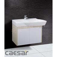 【升昱廚衛生活館】凱薩檯面式瓷盆浴櫃組(不含龍頭) - LF5364A