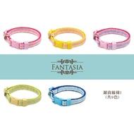 【鋸齒線條系列I】小型犬項圈(S) 共9色 范特西亞 Fantasia (小型狗 狗項圈 頸圈)