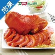 【美式】巨無霸德國豬腳(850g±10%/粒)