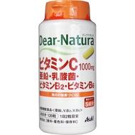 dianachurabitamin C1000mg、鋅、乳酸菌、維生素B2、維生素B 60天份120粒入 kenkoion