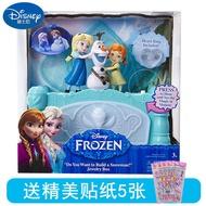 傑克迪斯尼冰雪奇緣公主娃娃女孩玩具安娜愛莎雪寶音樂盒88516