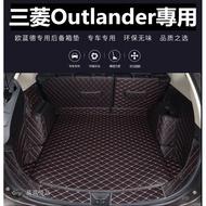 三菱 Outlander 行李箱墊 全包圍 Outlander 後箱墊 16-20 Outlander尾箱墊 五座 七座