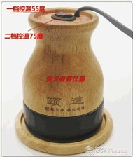 漢灸儀砭石溫灸儀電熱刮痧儀器罐扶正能量養生聚通陽砭灸罐漢灸儀