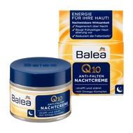 德國 Balea 芭樂雅 Q10 抗皺晚霜 50ml / DM 藥妝 (DM612)