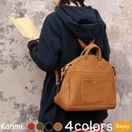 ✈️日本代購✈️預購 日本製 Kanmi 2019春夏新款 牛皮3WAY包 手提包 肩背包 後背包 通勤包 共4色