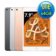 ★贈四好禮★Apple iPad mini 5 LTE 64GB 7.9吋 平板電腦(2019版)銀色