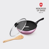 MONCROSS香檳紫陶瓷不沾鍋具組-炒鍋3件組-30cm