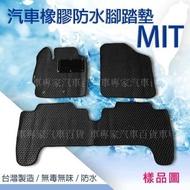 2015年11月後 Q7 2.0 3.0 七人座 7人座 奧迪 AUDI 汽車橡膠防水腳踏墊地墊卡固全包圍海馬蜂巢