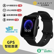 華米Amazfit Bip U Pro米動智慧手錶-曜石黑 ☆可偵測心率血氧 A2008加$1送藍芽自拍棒