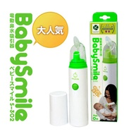 【GMP BABY】BabySmile電動吸鼻器