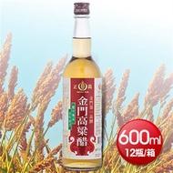 ★免運★整箱免運 正高 金門高粱醋(600ml*12瓶/箱) [大買家]