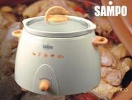 全新 SAMPO 聲寶 陶瓷燉鍋 TQ-L5301CL