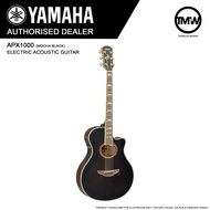 PRE-ORDER (Dec/Jan) APX1000 Yamaha Mocha Black - Electric Acoustic Guitar - Absolute Piano - The Music Works Store GA1