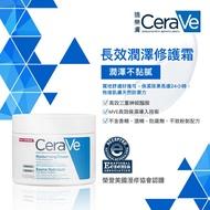 ◆特惠兩入組◆台灣公司貨◆  適樂膚 CeraVe長效潤澤修護霜454g