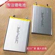 606090聚合物鋰電池 3.7v通用 充電寶 鋰電芯 大容量4000mah毫安