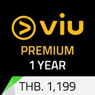 VIU Premium code 1 Year (1ปี)