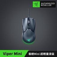 【Razer 雷蛇】Viper Mini★雷蛇毒Mini 滑鼠