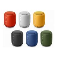 SONY可攜式無線防水藍牙喇叭SRS-XB10