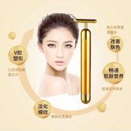 熱銷新品 優質 24K黃金棒美容儀家用面部提拉緊致V臉神器臉部按摩器
