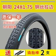 ☃✻✇  Chaoyang-are quality goods is new tire 24 x1. 75 bicycle tire 47-507 bicycle tyre 24 inch tube