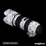 LIFE+GUARD 相機 鏡頭 包膜 Canon EF 70-200mm F2.8L IS II / III USM MK2/MK3 (通用)  (獨家款式)