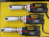 """東方不敗 中古二手可壓2英吋(2"""")模具 不銹鋼白鐵水管壓接機出租REMS,ROLLER,ASADA,歡迎來電預約"""