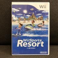 滿千免運 Wii 中文版 運動 度假勝地 Wii Sports Resort wii 渡假勝地 8 W435