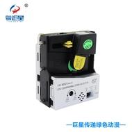 巨星動漫3號店 通利TW-800III投幣器 直投投幣器 立式快速投幣器
