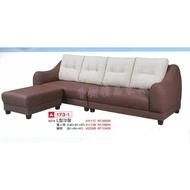 香榭二手家具*全新精品 咖啡色皮製 三件式L型沙發組-KTV沙發-皮沙發-客廳沙發-辦公沙發-洽談椅-餐廳沙發-沙發椅