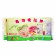 長虹 新加坡拉餅 (8入)奶素 素食 拉餅 餅皮 蛋餅 蛋餅皮 加熱即食