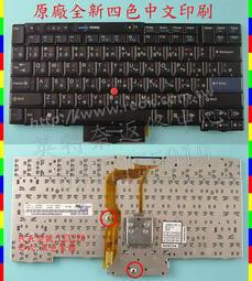 英特奈 聯想 Lenovo ThinkPad X220I TP00018A 繁體中文鍵盤 X220