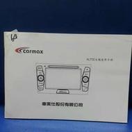 altis 主機使用手冊 carmax