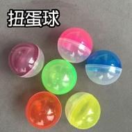 娃娃機 / 扭蛋球 / 扭蛋殼 / 扭蛋機 / 約65mm