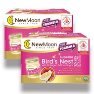 New Moon Superior Bird's Nest with Collagen and Rock Sugar 6 bottles x 75g [Less Sugar]