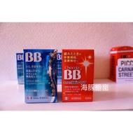 🐬海豚櫥窗🐬日本代購🌸『 日本🇯🇵藍色Chocola BB(120錠)』
