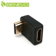 BENEVO下彎短版 HDMI1.4 鍍金版公對母轉接頭