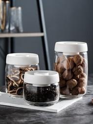 真空保鮮盒 家用玻璃密封罐可抽真空保鮮盒透明儲物罐零食雜糧咖啡豆茶葉收納