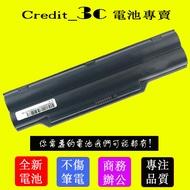 Fujitsu富士通 LifeBook AH530 LifeBook LH520 LifeBook A530電池