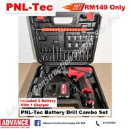 PNL-Tec Power Tools Battery Impact Cordless Drill Combo Set ( Included 1 unit Cordless Drill , 2 unit Battery , 1 unit Charger and 1 Carrying Case Accessories Set ) Bosch Makita Dewalt Worx Hitachi Milwaukee Stanley Hikoki Hilti Irwin Ryobi Ridgid