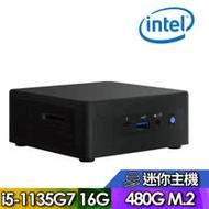 【Intel 英特爾】NUC平台【FINUC11PAHi50004】Intel四核心 SSD高速迷你電腦